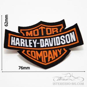 Нашивка Harley Davidson-интересен подарък