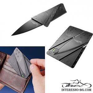 Оригинален сгъваем нож с формата на кредитна карта
