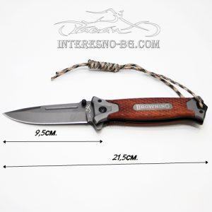 Сгъваем нож -оригинален подарък за всеки истински мъж