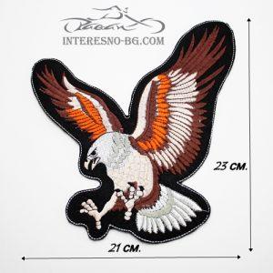 Интересен подарък - нашивка Орел