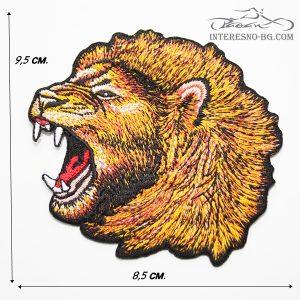 Интересен подарък-Нашивка Лъв
