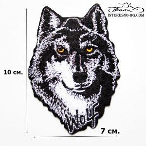 Нашивка вълк