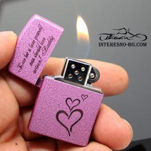 Интересен подарък-мини запалка