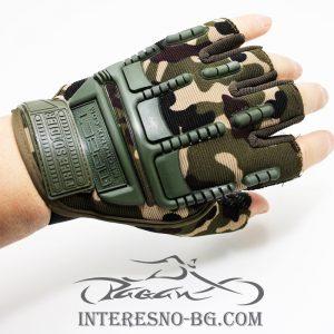 Маскировъчни ръкавици без пръсти.