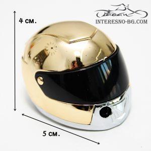 Интересен подарък за мотористи-запалка мотоциклетен шлем.