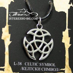 """Стоманено колие """"Келтски символ""""-чудесен подарък за вашите близки."""