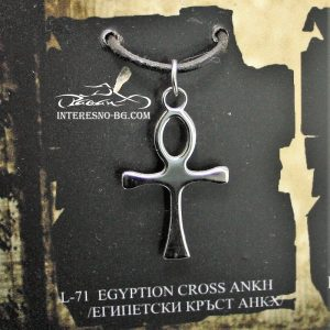 """Стоманено колие """"Египетски кръст""""-чудесен подарък за вашите близки."""