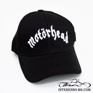 Шапка с козирка Motorhead-един чудесен подарък за вашите любими хора.