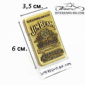 Метална газова запалка Jim Beam-чудесен подарък за вашите близки.