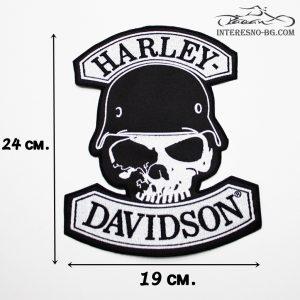 Нашивка Harley Davidson-един чудесен подарък за любителите на моторите и рок музиката.