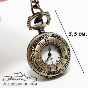 Елегантен Vintage часовник с орнаменти-идеален завършек за Вашия тоалет.