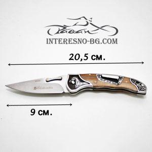 Сгъваем нож COLUMBIA-оригинален подарък за всеки истински мъж.