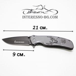 Сгъваем нож BROWNING-оригинален подарък за всеки истински мъж.