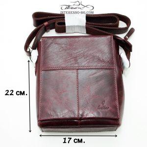 Ръчно изработена луксозна, мъжка чанта от естествена кожа.