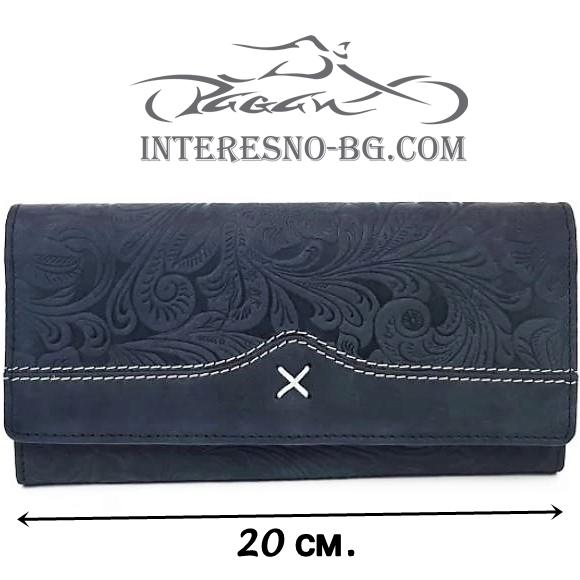 Екстравагантно луксозно дамско портмоне от естествена кожа.