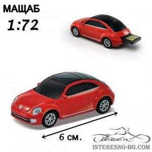 VW BEETLE-USB flash памет 8 GB.
