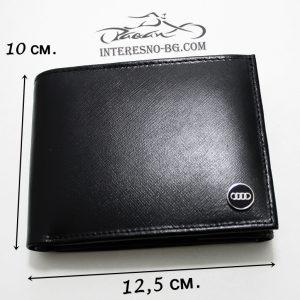 Елегантен черен мъжки портфейл от естествена кожа-BMW,AUDI,MERCEDES.