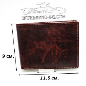 Елегантен мъжки портфейл от естествена кожа.