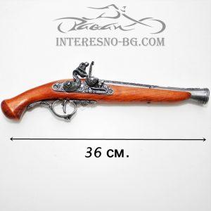 Декоративен ретро пистолет подходящ за подарък за хора обичащи оръжията.