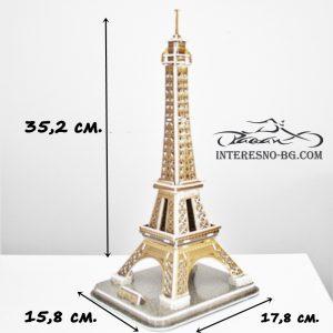 Айфелова кула-страхотен 3d пъзел от картон.