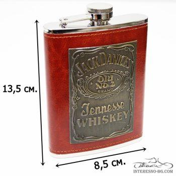 Метална бутилка за алкохол Jack Daniel's