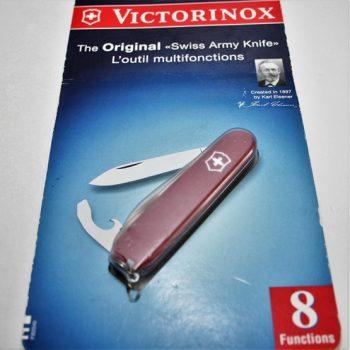 Швейцарски мултифункционален нож с 8 функции