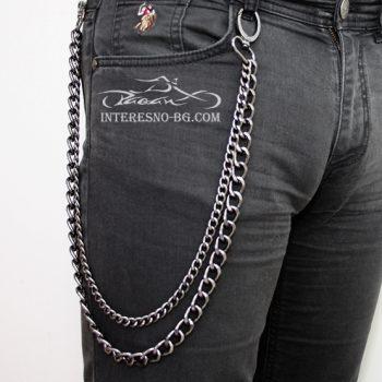 Ефектна двойна ,алуминиева верига за панталон.