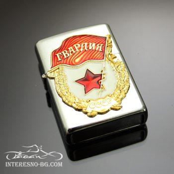 Бензинова запалка с руска символика-СССР